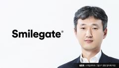 """스마일게이트 '그룹 IP 경영 협의체'로 경영 체제 전환…""""IP명문 기업으로 도약"""""""