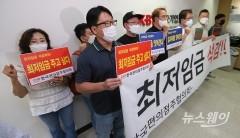 '최저임금 삭감' 외치는 편의점주협의회