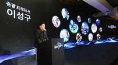 엔씨소프트, 순한 맛 '리니지'로 전 세대 공략…신작 모바일 게임 3종 공개