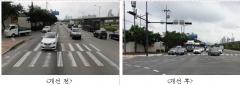 도로교통공단, 주요 교차로 교통환경 개선 결과 교통안전성 22.9% ↑