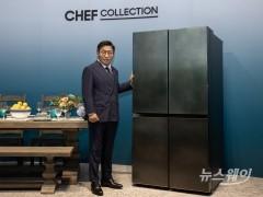 소비자 맞춤형 150가지…삼성 '뉴 셰프컬렉션' 출시