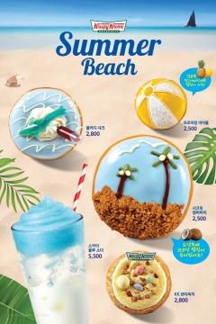 크리스피 크림 도넛, '썸머비치' 여름 한정 판매