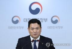 '김현미 교체설' 모락모락…후임 김경욱 전 차관 유력?