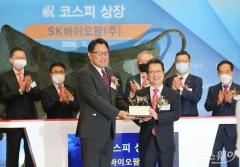 IPO 역사 새로 쓴 SK바이오팜…수요예측부터 상장까지(종합)