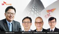 K-바이오 삼두마차 예약…SK바이오팜 성장시킨 '4인방'