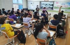 고흥군, 청소년 인터넷 ․ 스마트폰 과의존 예방교육 실시