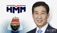배재훈 HMM 대표, 영업익 9808억…흑자전환 뱃고동 울렸다