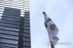 삼성 준법감시위, 7개 관계사 참석 워크숍 개최