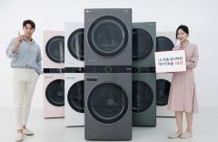 세탁·건조 모두 '에너지효율 1등급' 워시타워 신제품 출시