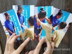 경찰, 경주 시청 '팀닥터' 안주현 씨 체포…불법 의료행위·폭행 혐의