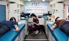 대한전선, 코로나19 위기서 혈액수급 위한 '헌혈 캠페인'