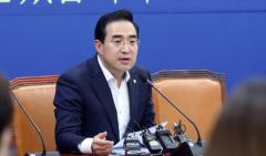 민주당, 추경 감액 목표…7시 본회의 예정