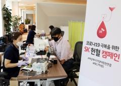 코로나19 극복 헌혈 릴레이, SK그룹 전반으로 확산
