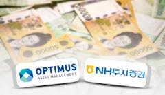 금감원, '옵티머스' 관련 6일부터 NH투자증권 현장검사