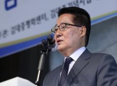 문 대통령, 박지원 국정원장·이인영 통일장관 내정…안보실장에 서훈