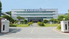 목포시, 코로나19 대응 집합제한 행정조치 발동