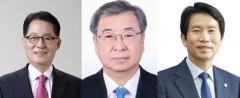 문 대통령, 박지원 국정원장·서훈 안보실장·이인영 통일부 장관 내정(종합)