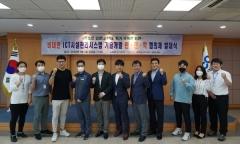 대구시설공단, '대구국가혁신클러스터 지원사업' 선정