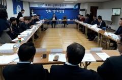 더불어민주당, 경북지역 13개 지역위원회 위원장 인준