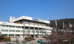 경기도, 태풍 '마이삭' 대비 비상 3단계 재난안전대책본부 가동
