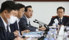 국회 예산소위, 3차 추경 확정…2천억원 삭감한 35.1조