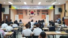고흥군, 청소년참여기구 및 동아리 연합회 발대식 개최