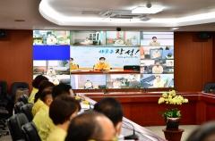 장성군, '최첨단 영상장비'로 발빠르게 재난 대응