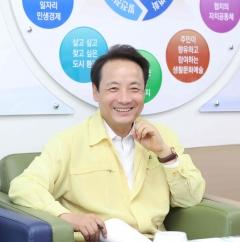 광주 동구, '한국문화가치대상' 수상