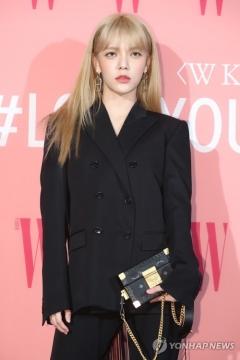 '동료 괴롭힘' 논란 AOA 지민, 팀 탈퇴…연예활동 중단