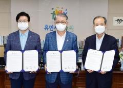 'SK그룹 뿌리' 옛 선경직물터에 산업사 전시관 들어선다