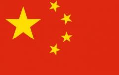 중국 내몽고서 페스트(흑사병) 의심 사례 발생…3단계 경계령