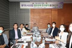 유진섭 시장, '향기공화국 정읍' 성공적인 정책 구상 위해 '발품'