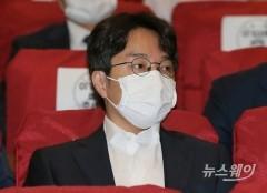 '국회연구포럼' 참석한 김범준 우아한형제들 대표