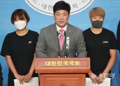 이용 통합당 의원, '故 최숙현 선수 동료들과 기자회견'