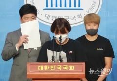 故 최숙현 선수 동료들 기자회견