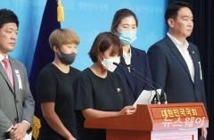 故 최숙현 동료선수들 피해실태 기자회견