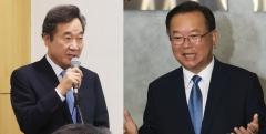민주당 대표 '이낙연 vs 김부겸' 양자대결···대권 발판은 누가?