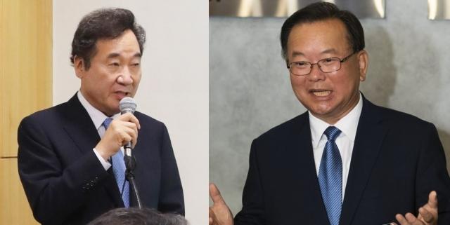 이낙연 '공급확대' vs 김부겸 '종부세 강화'…사뭇 다른 부동산 정책 눈길