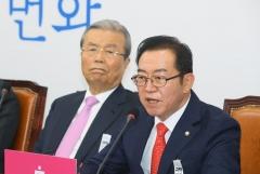 통합당, 정부 부동산 정책 질타···김현미 해임건의안 검토