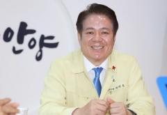 """최대호 안양시장, 취임2주기 성과 밝혀…""""시민과 스마트행복도시 안양 만들 것"""""""