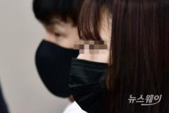 국회 문체위 전체회의 긴급 현안 질의(故 최숙현 선수 관련)