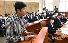 국회 문체위 출석해 답하는 김규봉 감독