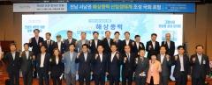 전남도,  '신안 해상풍력 산업생태계 조성 포럼' 개최