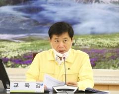 """장석웅 교육감 """"포스트 코로나 선제적 대응 자랑스러워"""""""