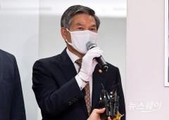 축사하는 정경두 국방부 장관