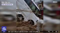 일본 규슈 폭우로 '사망·실종 60명 육박'···57만명 피난 지시