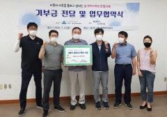 마사회 인천미추홀지사, 숭의1.3동 홀몸어르신에게 후원금 전달