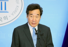 """이낙연, 당대표 출마선언…""""역사적 책임 이행해야"""""""