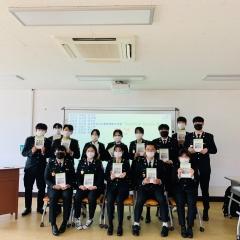 전주기전대학 부사관과, 'Survival Guide Book' 발간 기념회 개최