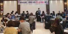 전남교육청, 중·고 원격수업 콘텐츠 100과목 제작